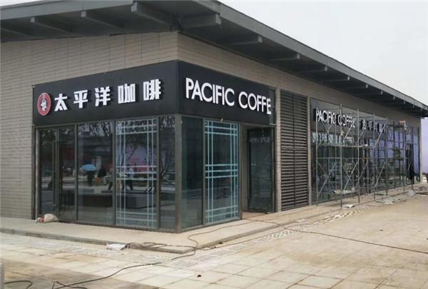 咖啡店门头